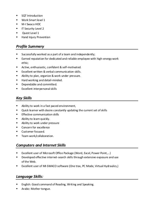 Resume Skills Resume Format Download Pdf Sample Swimming Coach Instructor  Resume Template  Resume Interpersonal Skills