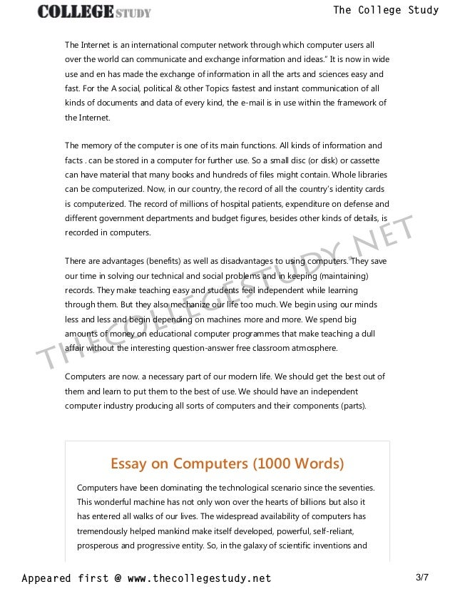 College essay computers turner thesis frontier lesson plans