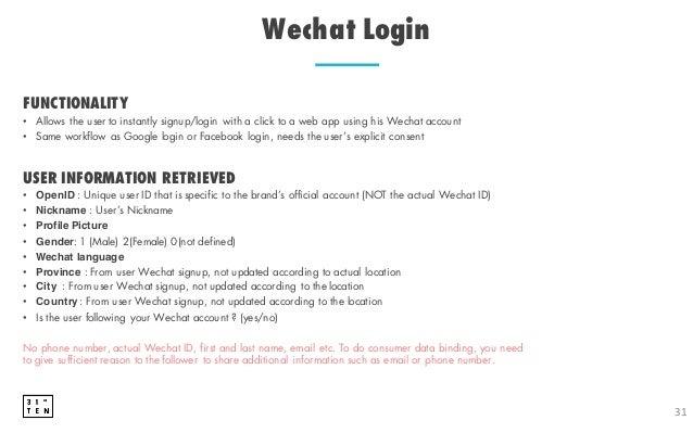 Wechat Bible for Brands v1