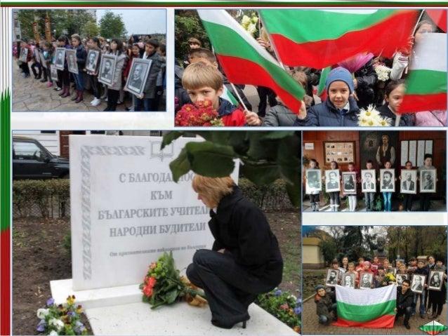  Празникът един от най-почитаните в България.  Смята се, че на този ден Господ Иисус Христос бил кръстен във водите на р...