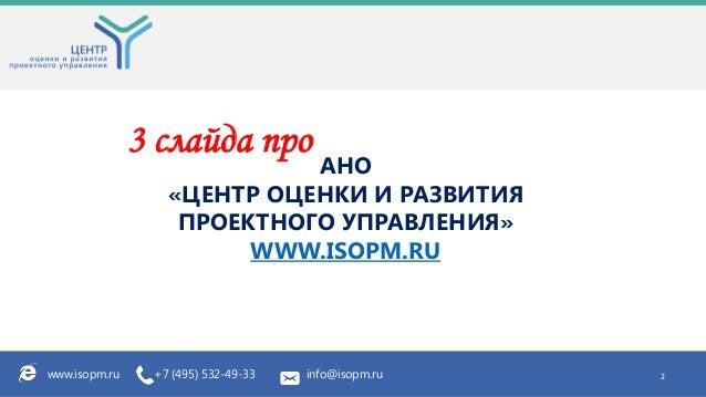 Современная сертификация сертификация безалкогольных напитков
