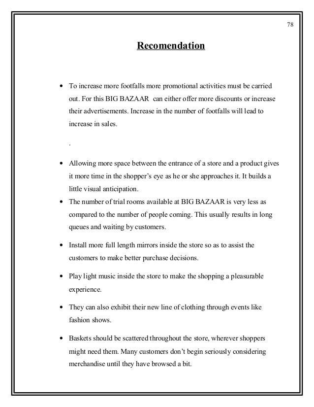 project-report-on-big-bazaar