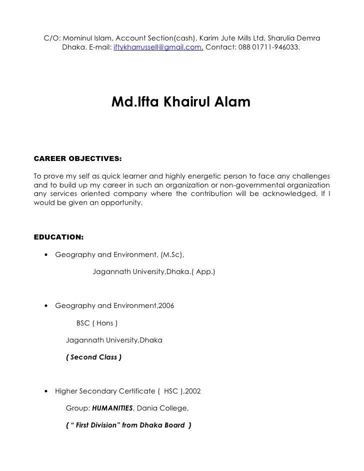 C/O: Mominul Islam, Account Section(cash), Karim Jute Mills Ltd, Sharulia Demra        Dhaka. E-mail: iftykharrussell@gmai...