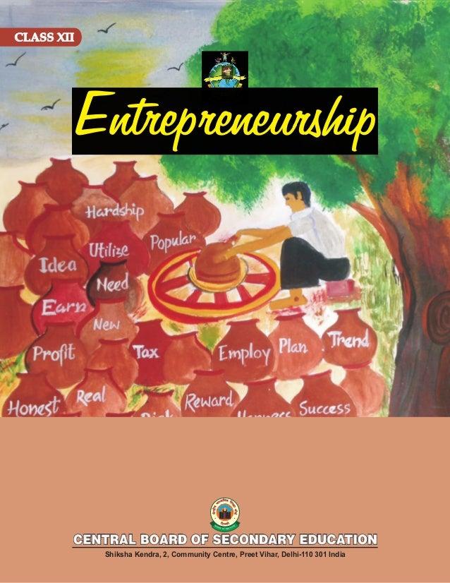 Class 12 Entrepreneurship TEXTBOOK CBSE