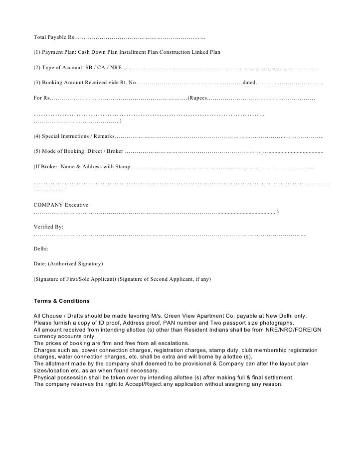 sbt nre account application form