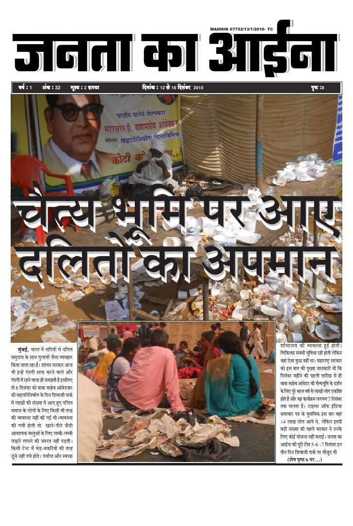 32 nd issue