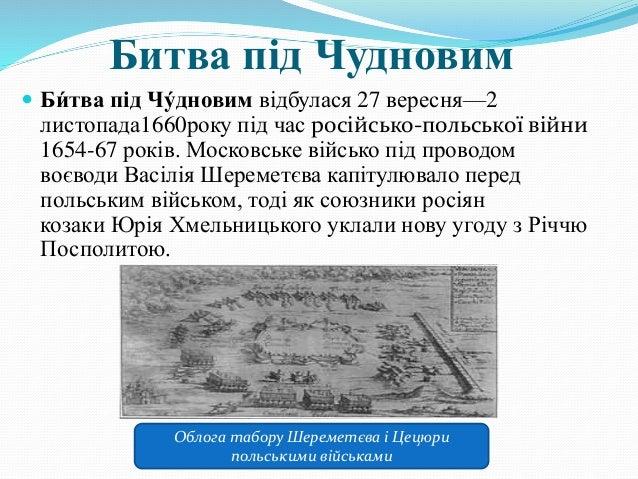 Картинки по запросу слободищенський трактат