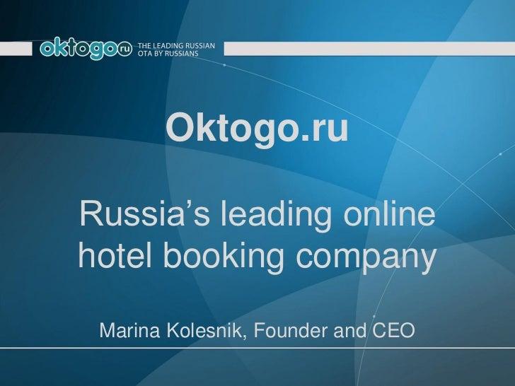 Oktogo.ruRussia's leading onlinehotel booking company Marina Kolesnik, Founder and CEO