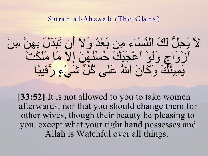 33 Surah Al Ahzab The Clans