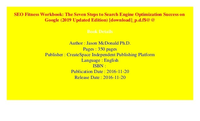 SEO Fitness Workbook: The Seven Steps to Search Engine
