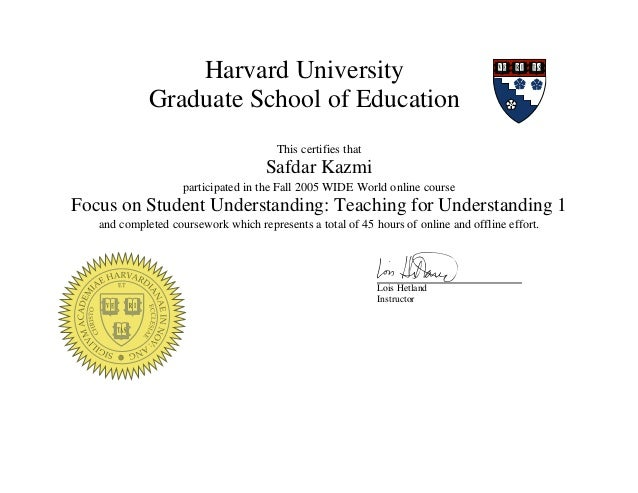 Harvard School Of Education >> Certificate Teaching For Understanding 1 Harvard Graduate