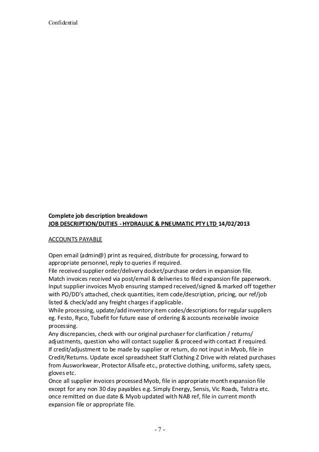 accounts payable resume job duties