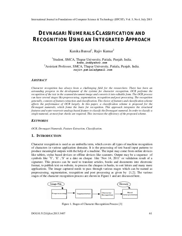 International Journal in Foundations of Computer Science & Technology (IJFCST), Vol. 3, No.4, July 2013 DOI:10.5121/ijfcst...