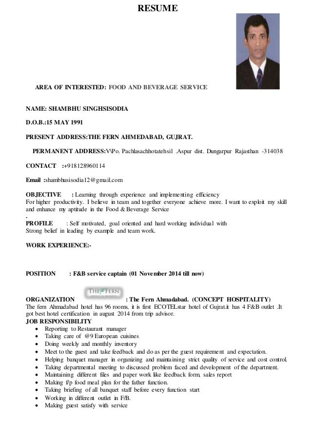 food and beverage captain resume sample food and beverage manager