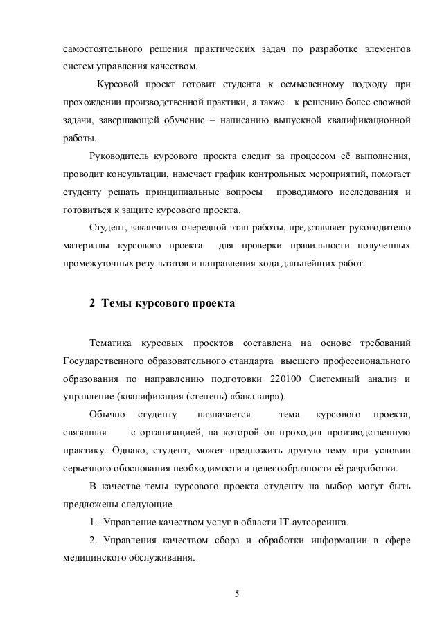 epub Encyclopedia of