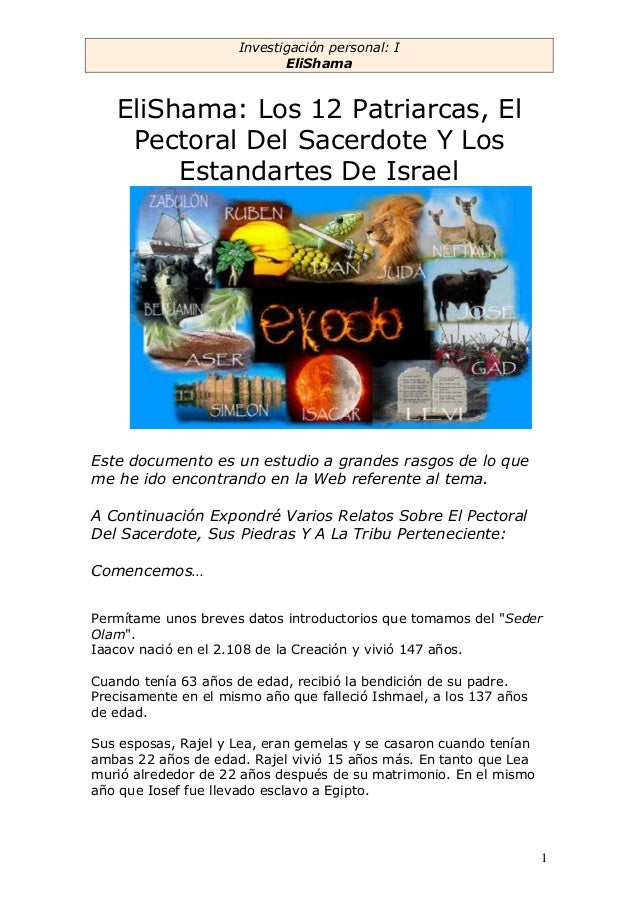 Investigación personal: I                            EliShama   EliShama: Los 12 Patriarcas, El    Pectoral Del Sacerdote ...