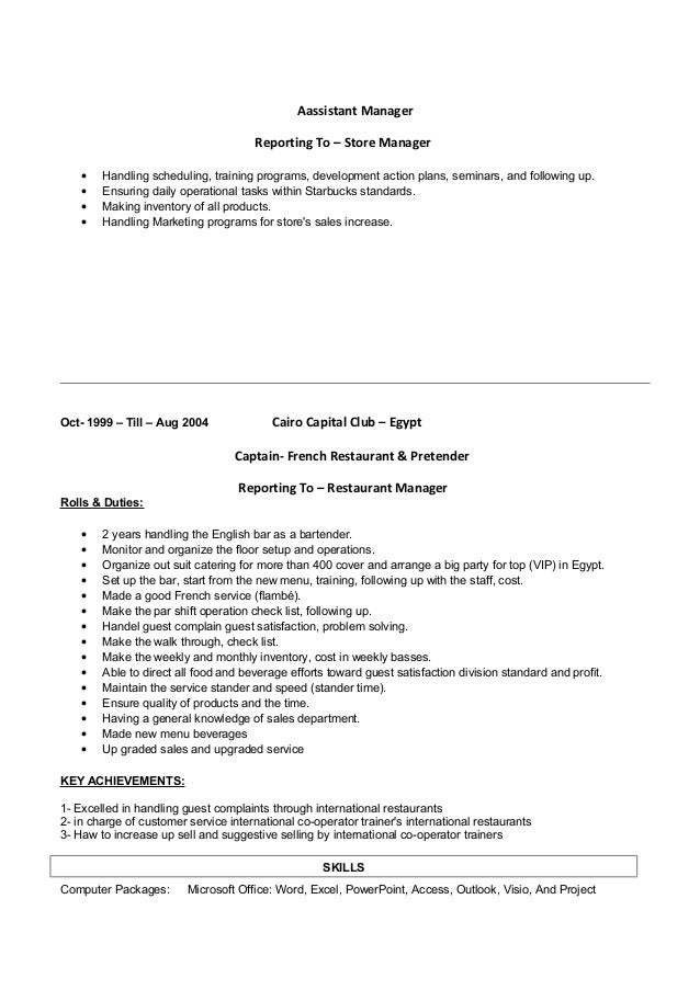 College Application Resume Templates Pdf Mahmoud Aly Supply Chain Cv Human Services Resume Word with Template Of Resume  Airport Departure  Aassistant Manager  Sample Qa Resume Word