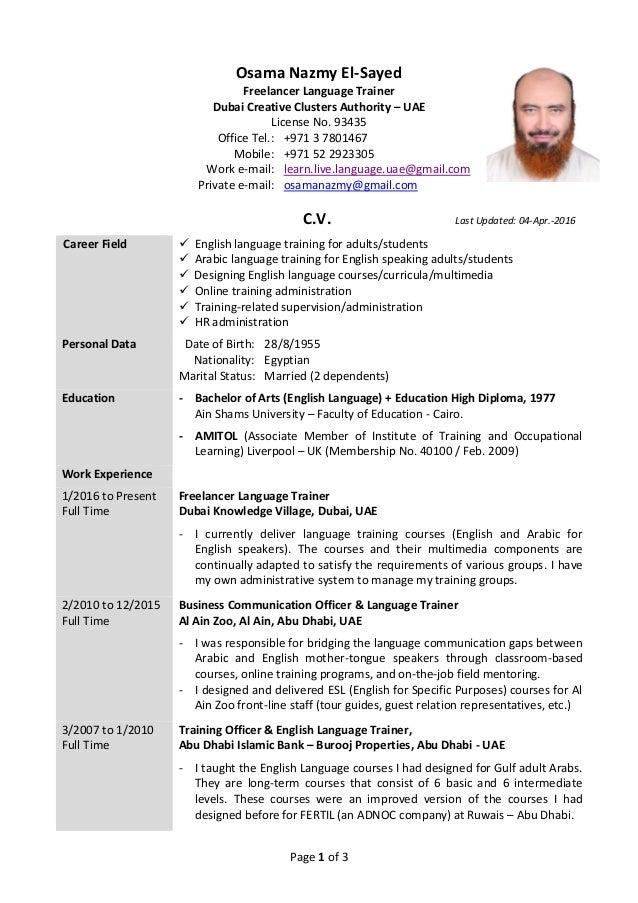 Cv osama english page 1 of 3 osama nazmy el sayed freelancer language trainer dubai creative clusters authority altavistaventures Gallery