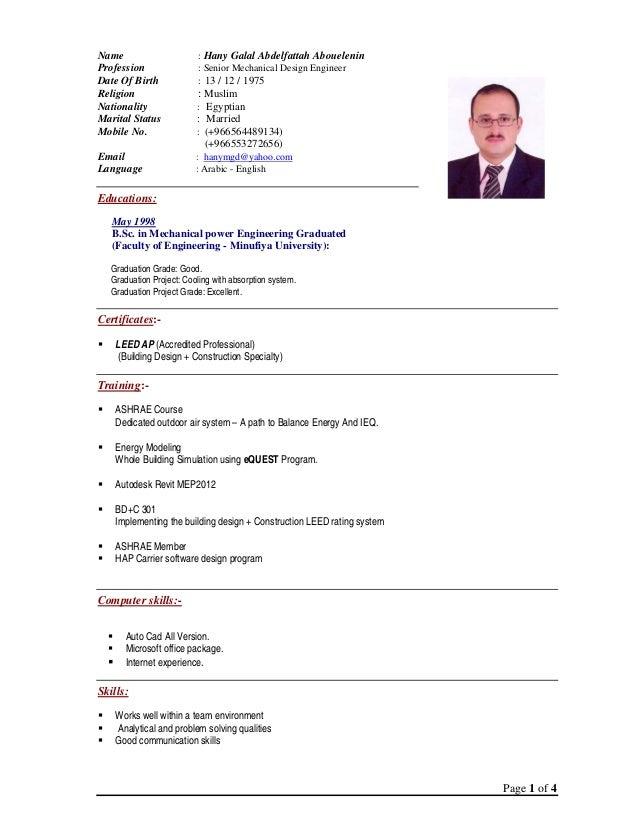 latest cv  u0026 certificates hany galal