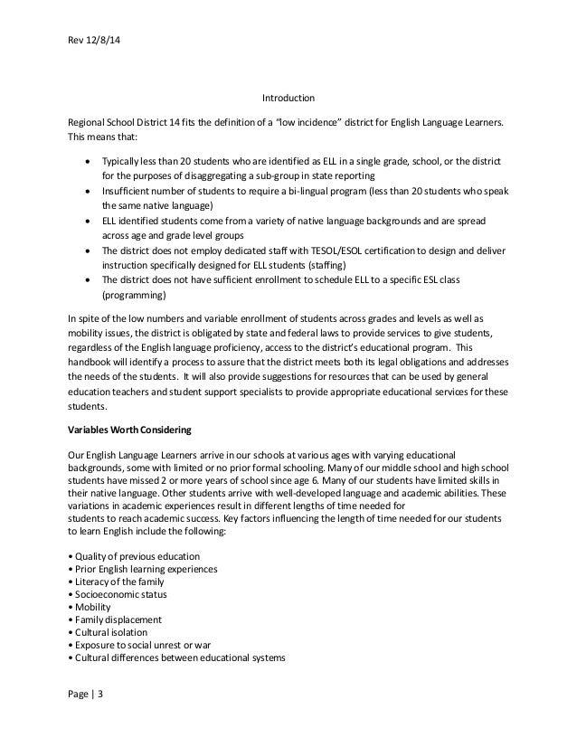 Rsd 14 Ell Handbook1214