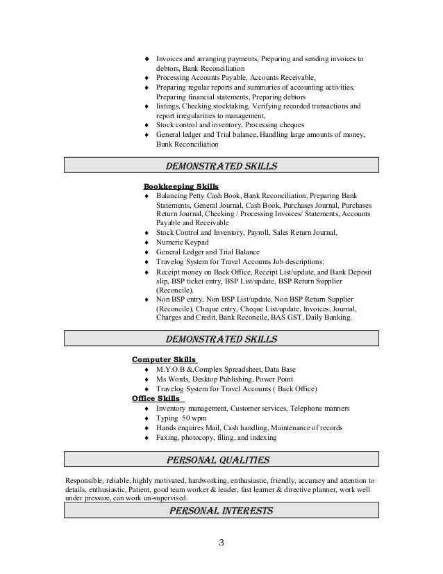 resume office 1