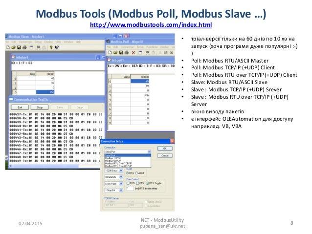 3 4 modbus utility