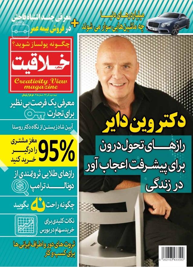 1 Khalaghiyat.com نظیربیفرصتیکمعرفی تجارتایرب ازمتندیوثرطالییازهایر امپرتنالـــــــ...