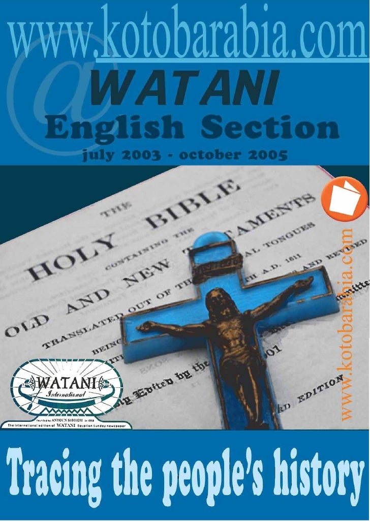 WATANI English Section 6 July 2003 Writer: Erian / copy editor: Jenny/Samia Word count: 837 + 224 = 1061    History of the...