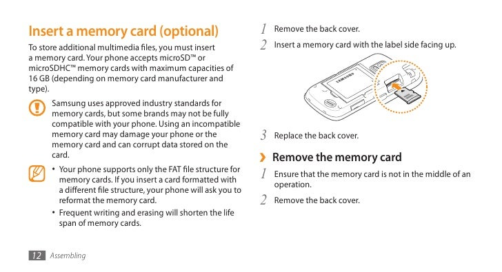 Samsung GT B7722 инструкция
