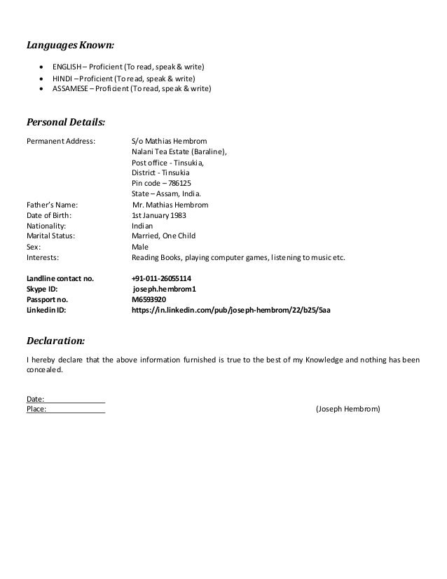 cv for back office jobs joseph hembrom