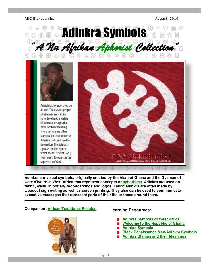 Adinkra Symbols A New Nu Afrikan Aphorist Collection