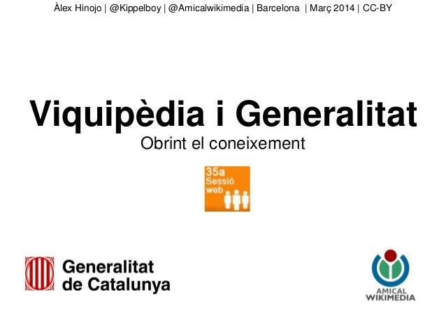 Àlex Hinojo | @Kippelboy | @Amicalwikimedia | Barcelona | Març 2014 | CC-BY Viquipèdia i Generalitat Obrint el coneixement