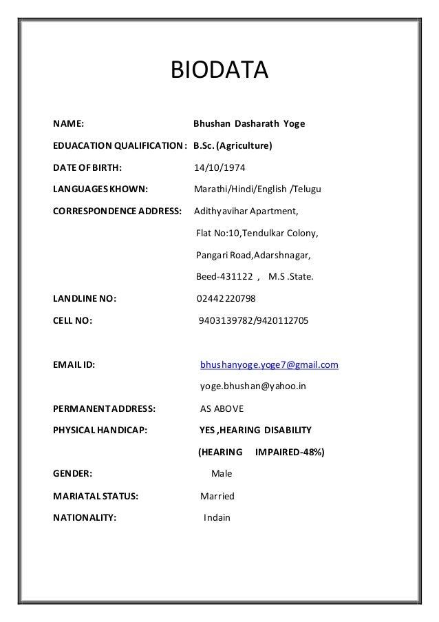 christian matrimonial resume format resume matrimonial resume - Matrimonial Resume Format