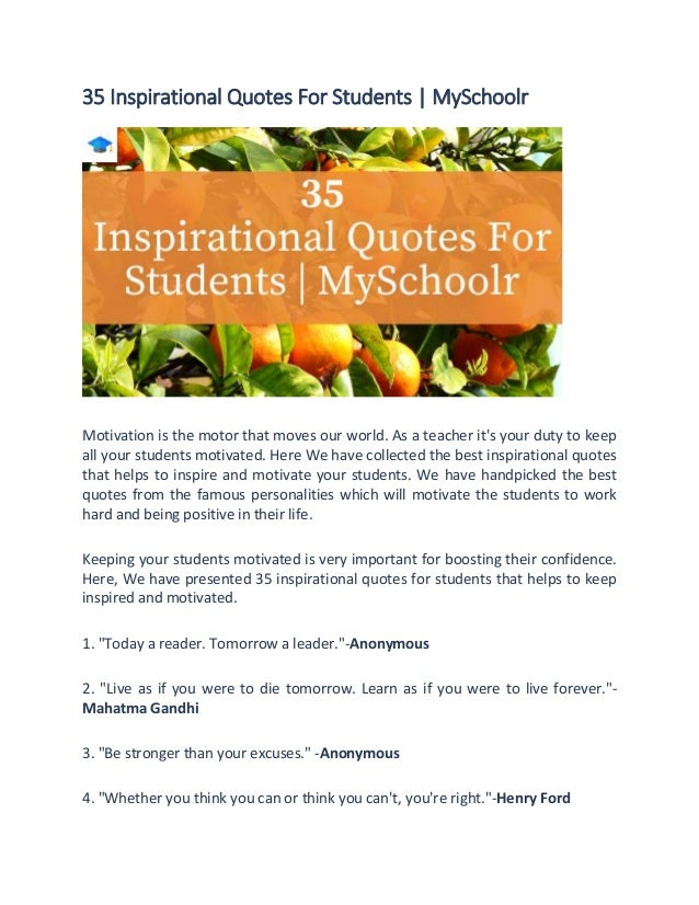 inspirational quotes for students