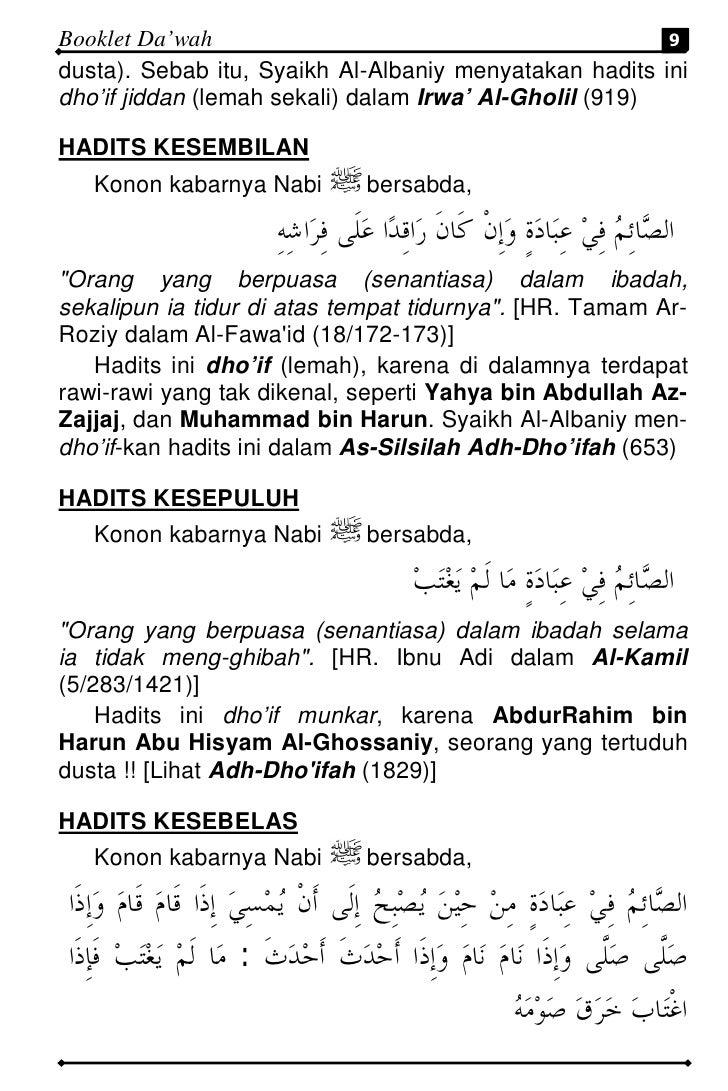 36 Hadits Hadits Palsu Dan Lemah Yang Sering Disebut Di Bulan Ramadhan