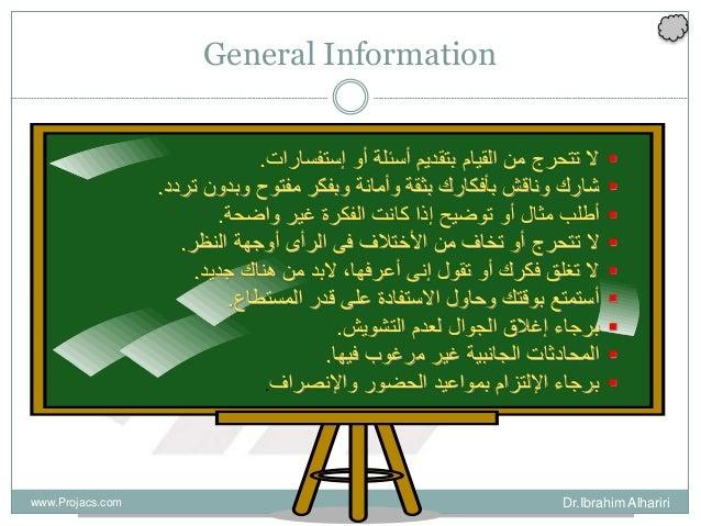 General Information أو أسئلة بتقديم القيام من تتحرج الإستفسارات. تردد وبدون مفتوح وبفكر وأمان...