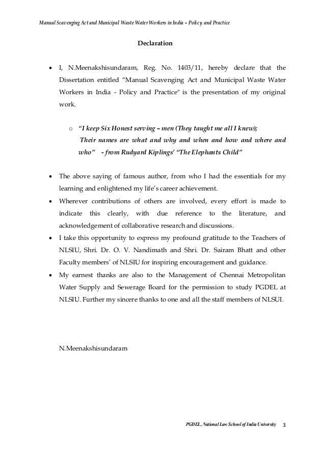 examples of johari window essay
