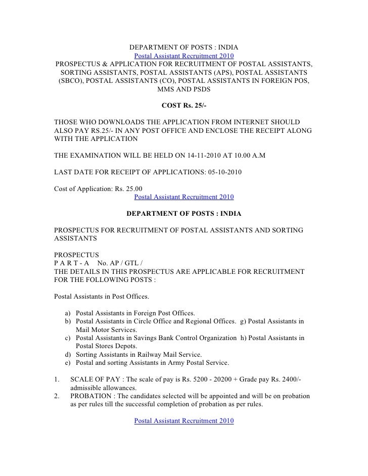 DEPARTMENT OF POSTS : INDIA                      Postal Assistant Recruitment 2010 PROSPECTUS & APPLICATION FOR RECRUITMEN...