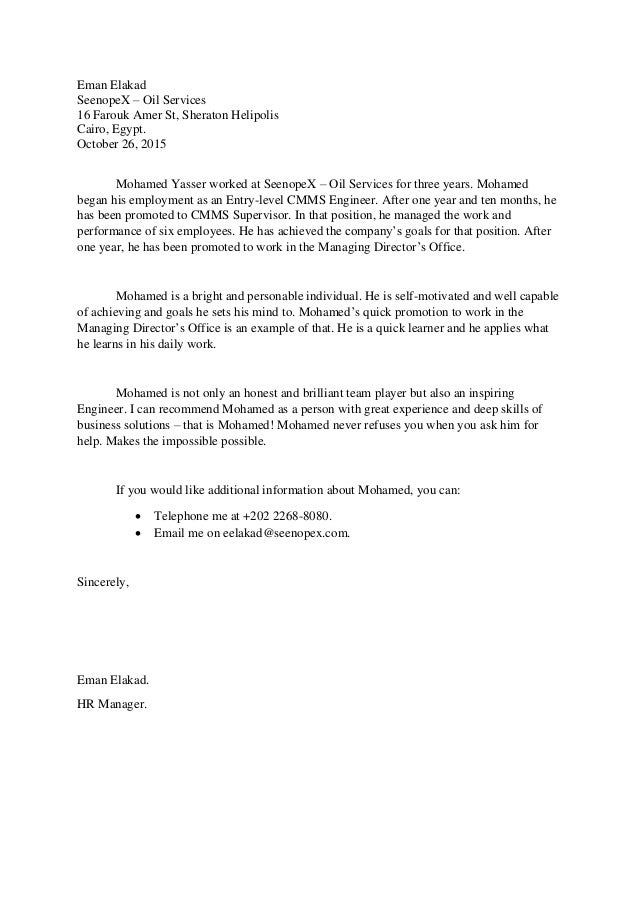 Self Recommendation Letter. Sample Letter Of Recommendation - 23+