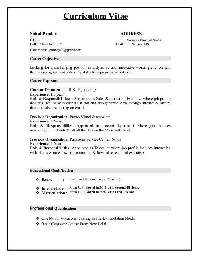 Shital Resume