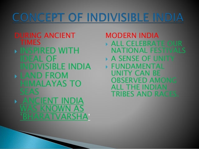 factors helping the unity of indian society Unity is india's strength and unity in diversity is the most important feature of india in india, national integration alone can be the foundation of a strong, united and prosperous india, especially in these days of extremism and terrorism.