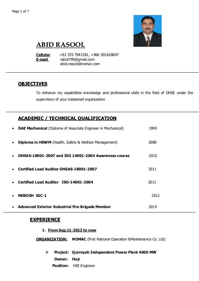 cv abid rasool  hse engineer