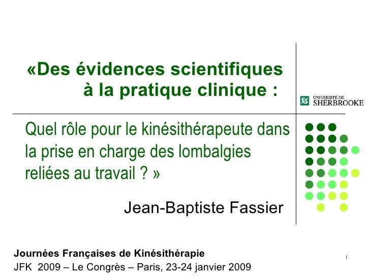 «Des évidences scientifiques à la pratique clinique:  Jean-Baptiste Fassier Quel rôle pour le kinésithérapeute dans la pr...