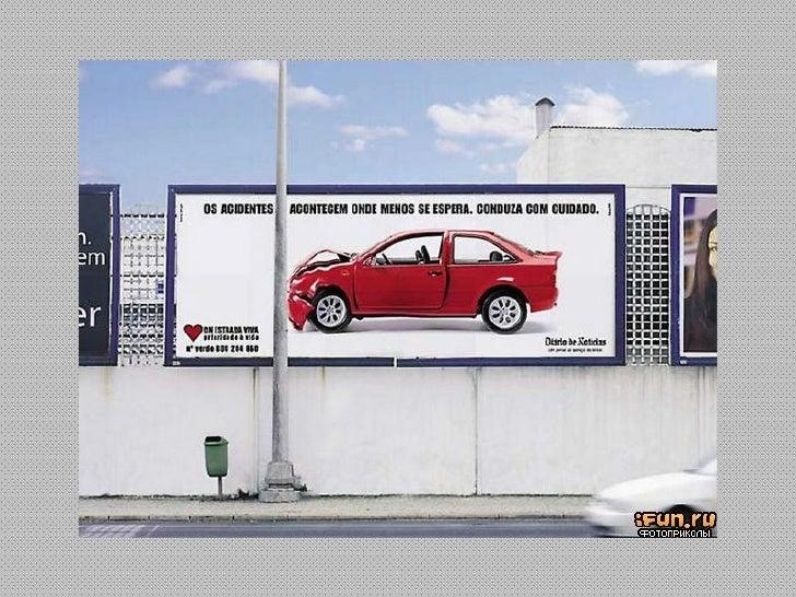 36+Funniest+Marketing+Ads Slide 15