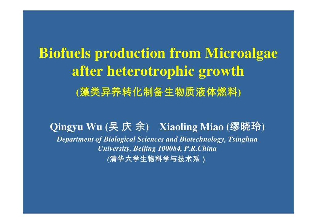 Biofuels production from Microalgae      after heterotrophic growth        (藻类异养转化制备生物质液体燃料)    Qingyu Wu (吴 庆 余) Xiaoling...