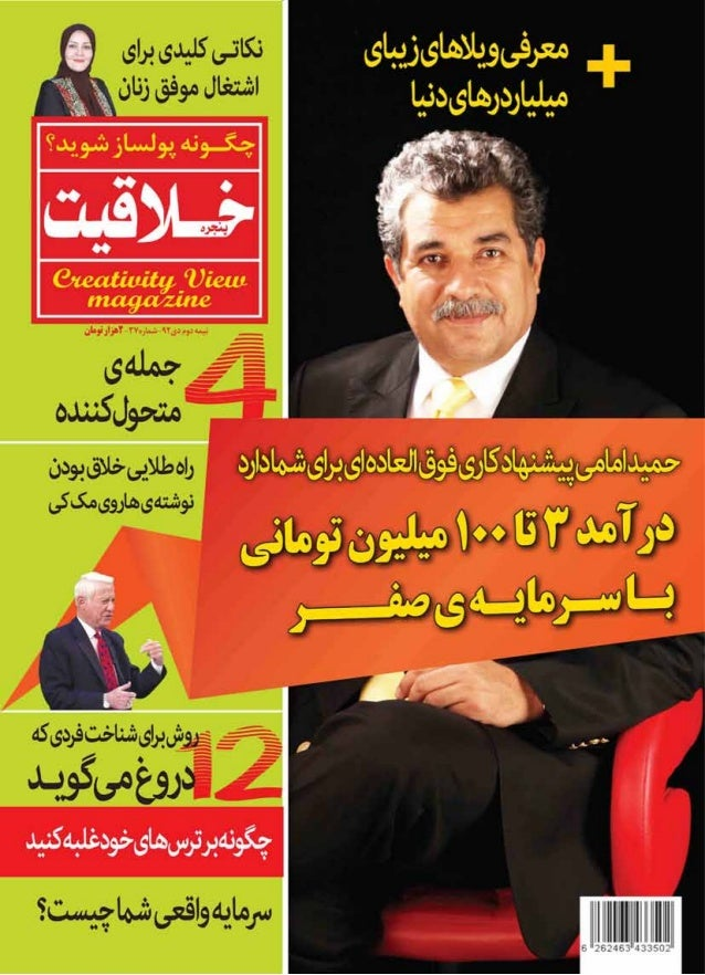 1 Khalaghiyat.com