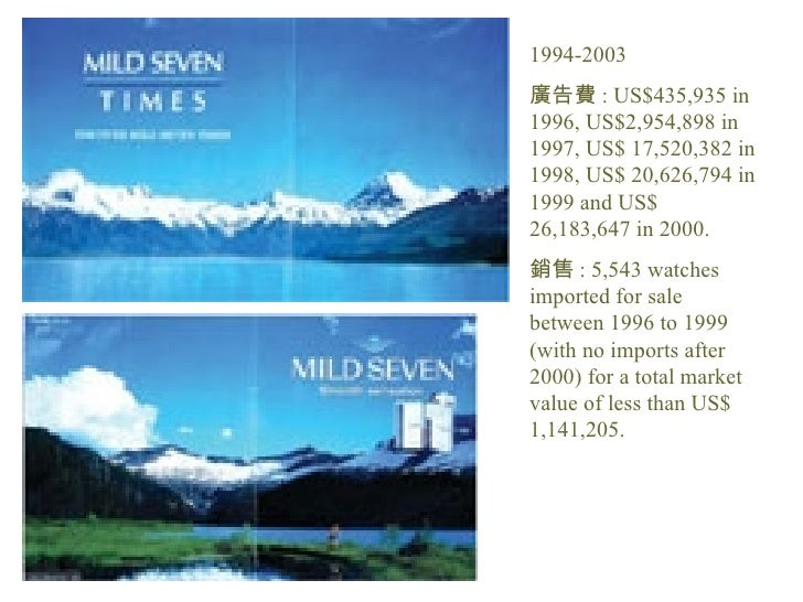 1994-2003 廣告費 : US$435,935 in 1996, US$2,954,898 in 1997, US$ 17,520,382 in 1998, US$ 20,626,794 in 1999 and US$ 26,183,64...