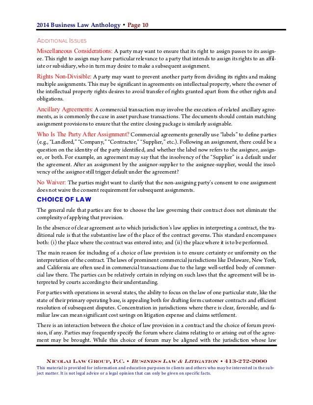 Intellectual property essay