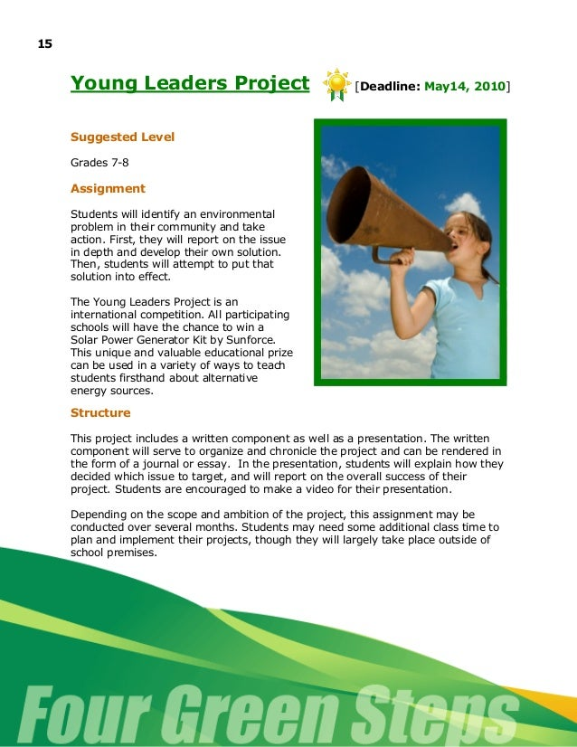 Four Green Steps Primary Curriculum Brochure