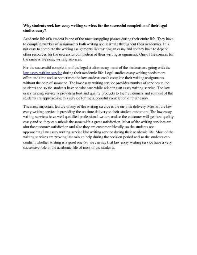 essay writing service law definition